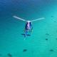 BL07:オープンハート・ツパイ島 ヘリコプター遊覧<15分間>