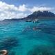 PM09:タヒチ島発・ボラボラ1日観光