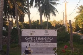 "RL01:ワインセラー""CAVE DE RANGIROA""ツア-"
