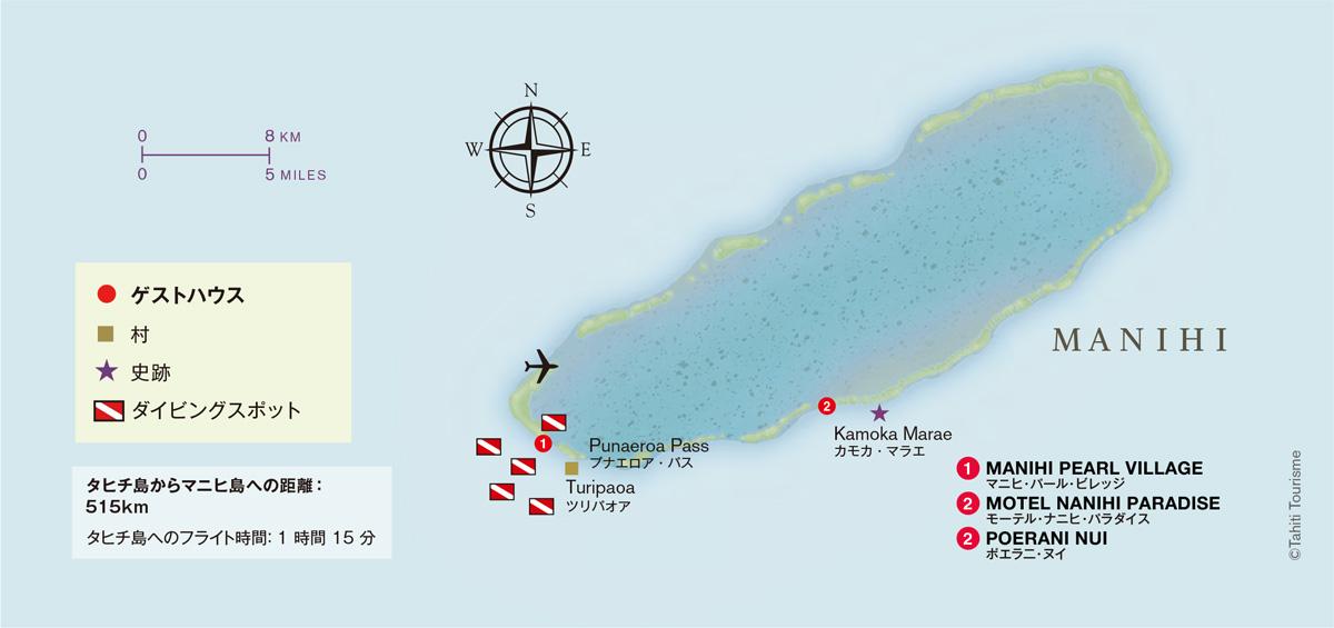 マニヒ島マップ