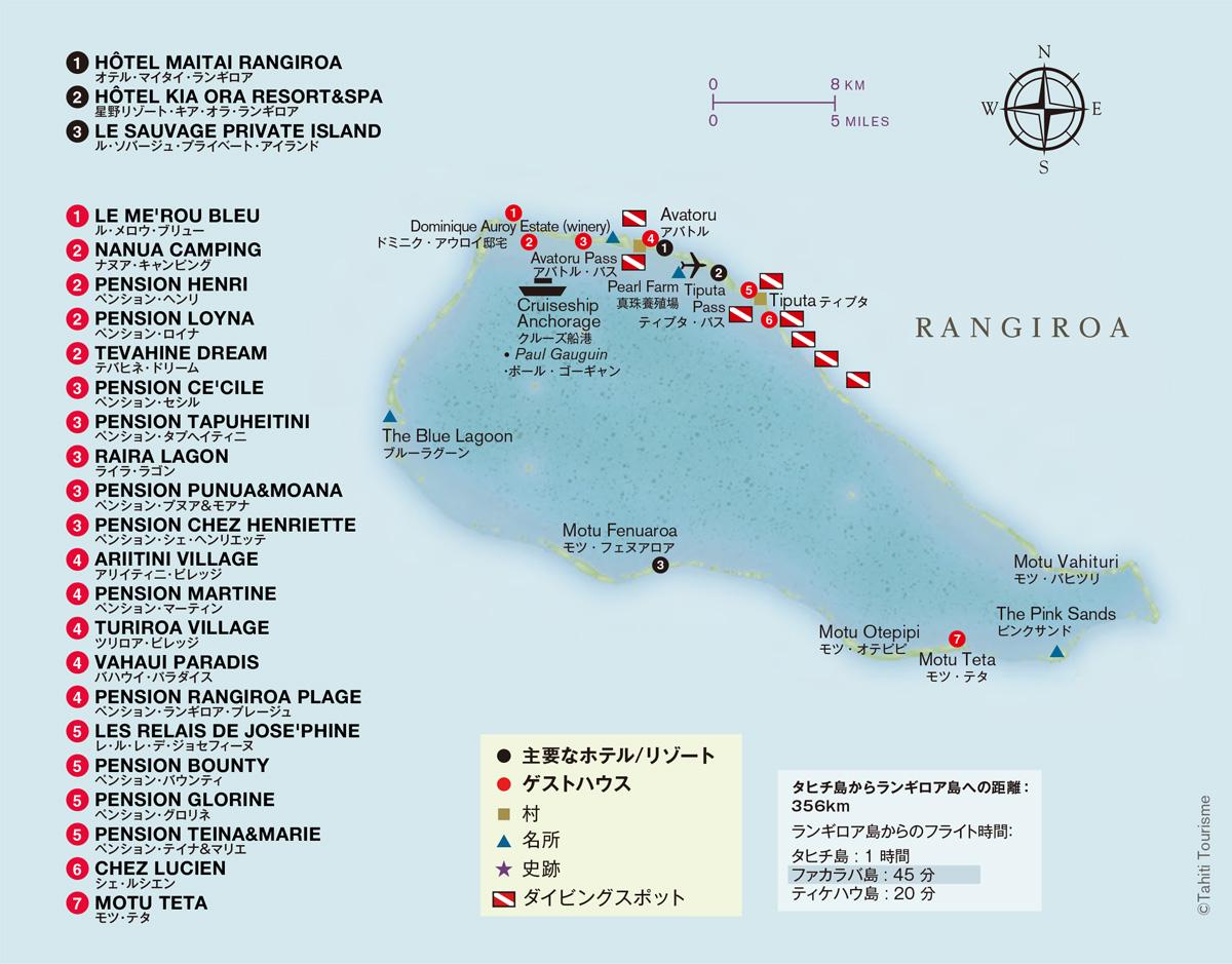 ランギロア島マップ