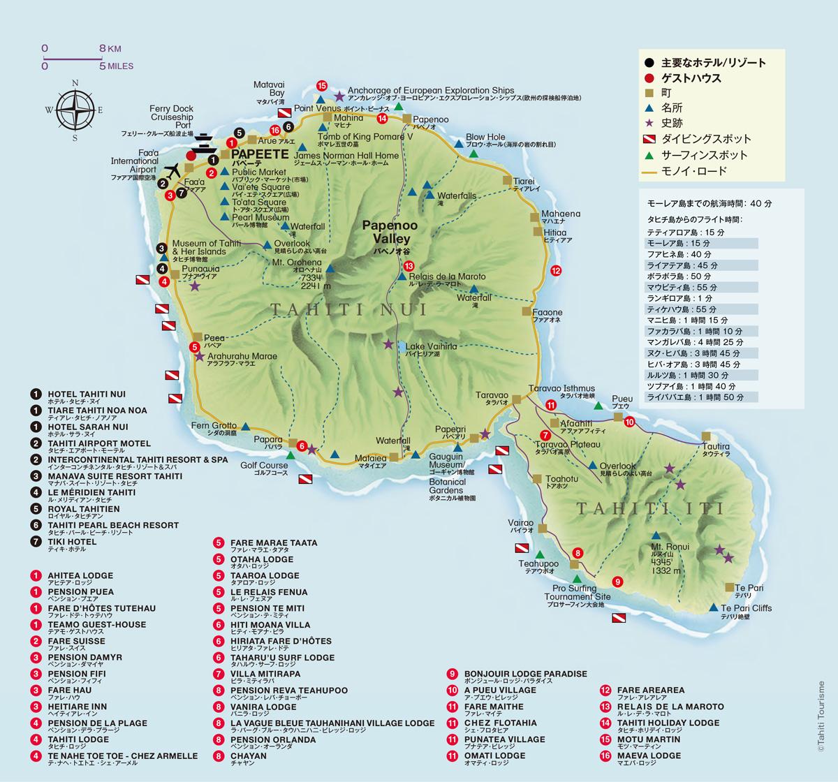 タヒチ島マップ